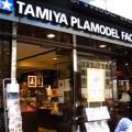 タミヤプラモデルファクトリー