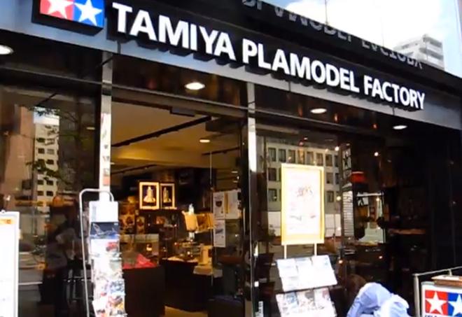 東京・新橋【タミヤ・プラモデルファクトリー】に行って来た!田宮模型アンテナショップに興奮!Tamiya Plamodel Factory Shinbashi Tokyo