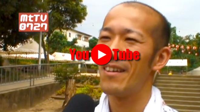 """みのおムービー大賞2009観客賞 CM部門「でも、みのお。」JAPAN MINOH CITY AD """"But Minoh"""""""