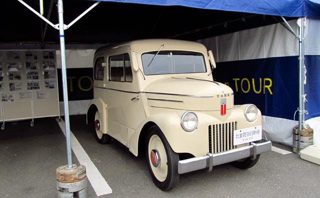 【電気自動車たま】1947年、終戦直後に航空機技術者が作ったリーフの先祖さま。EV in 1947 JAPAN