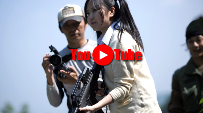 銃撃女子★SGS9 #03 メイキング動画 Throw the Bullets! Behind the Scene GUN GIRL SGS9