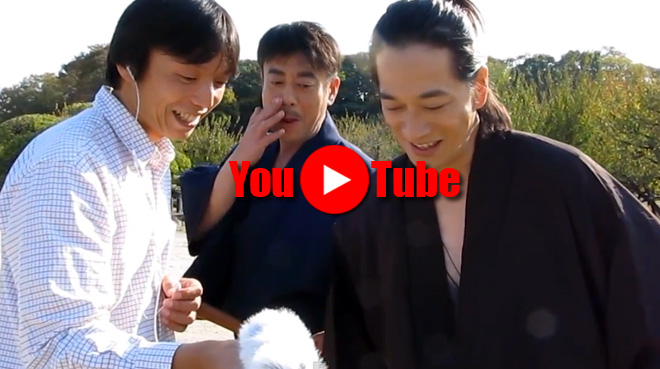 "SOEZIMAXはFreddiewになれるか?完全版メイキング動画 Modern Samurai? Behind the Scene of ""SOEZIMAX become like Freddiew?"""
