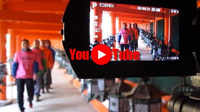 劇団スカッシュをいぢりながら古都・奈良を巡る with SQUASHfilm in Nara