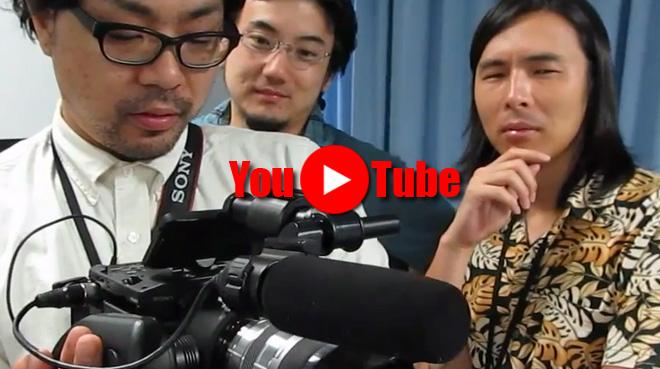 怒涛のクリエイターキャンプ!YouTube NextUp Creator Camp in Japan
