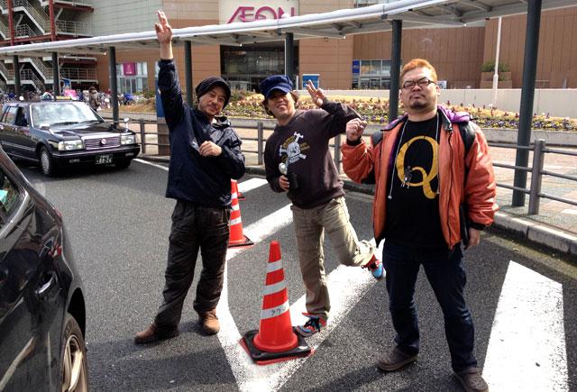 おら、東京さ、イクだ。東京移動!しかし、大自然の脅威が襲いかかる!