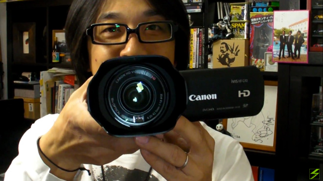 Canon iVIS HF G10