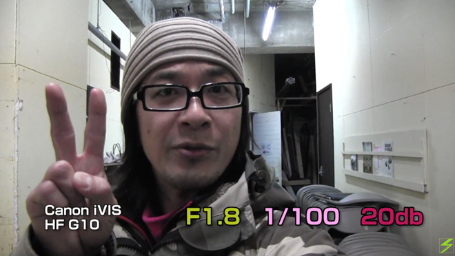 暗くてもキレイに撮影できる!?【Canan iVIS HF G10】の暗所性能を試す。Canon iVIS HF G10 Can Dark Scene?