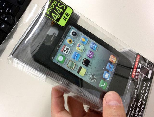 【iPhoneマウントホルダー】を購入!これでこいつをバイク用ナビにするぜ。