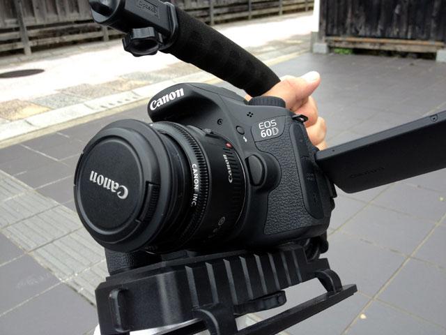 EOS60D 50mm