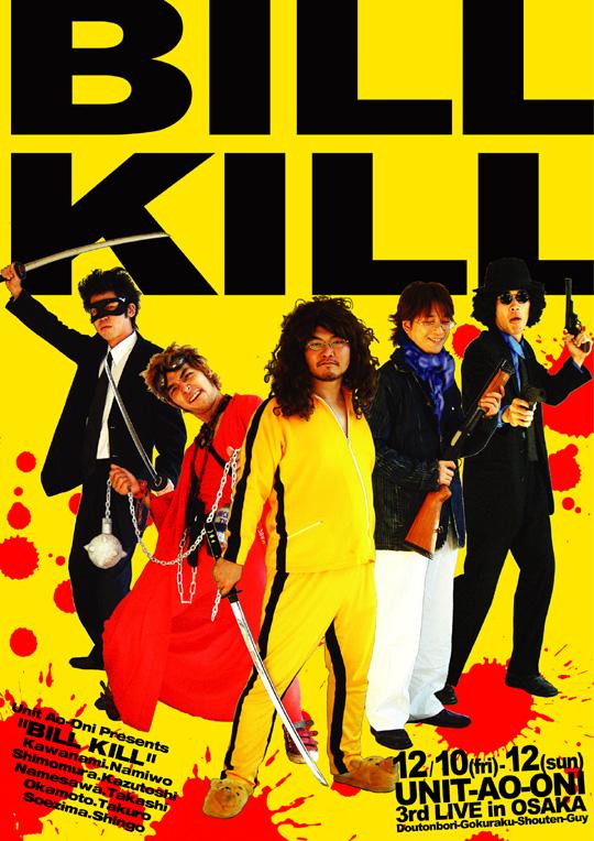BILL KILL フライヤー
