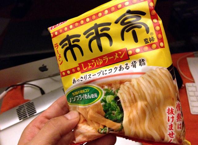 【来来亭ラーメン】がエースコックから?来来亭の袋ラーメンを食べてみる!