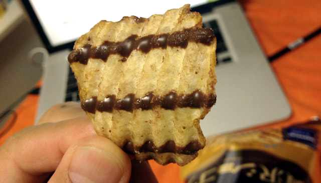 カルビーポテトチップス 贅沢ショコラ
