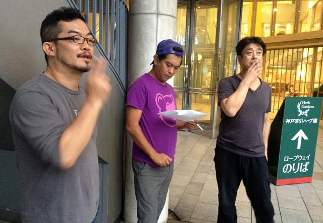 稽古だ、稽古だ、新神戸。Rehearsal in Shin-Kobe.