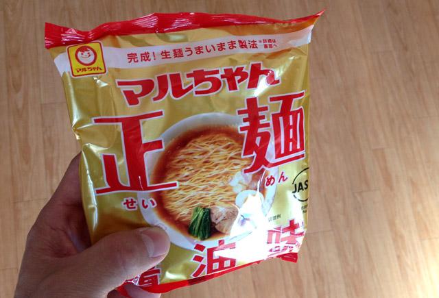 マルちゃん正麺を食べた!