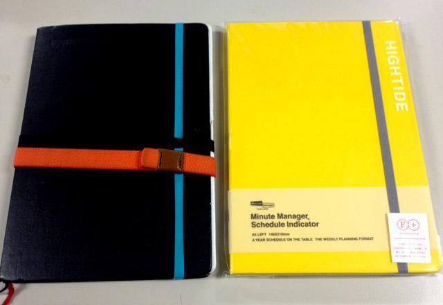2013年のスケジュール手帳を買う。来年は黄色だ!I bought new schedule note.