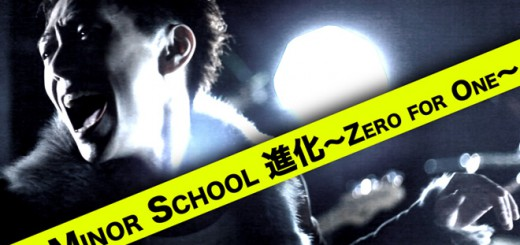MINOR SCHOOL