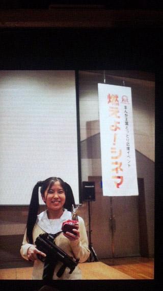 第五回よなご映像フェスティバルにて松村宏賞を受賞!I got a prize in Yonago Visual Festival.