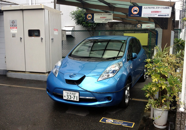 日産リーフのカーシェア発見。I found the car shere of the Nissan LEAF