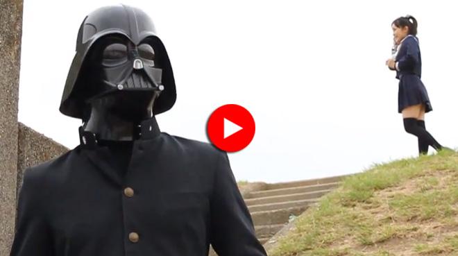 米田くんと依田くん #02 パンチラの誘惑 Vader & Yoda Episode 02