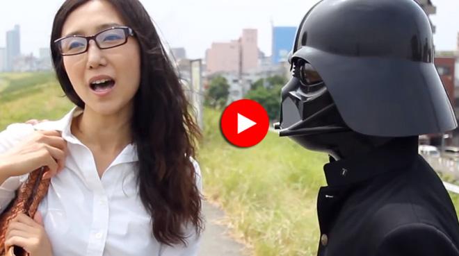 米田くんと依田くん #04 新たなる欲望 Vader & Yoda Episode 04