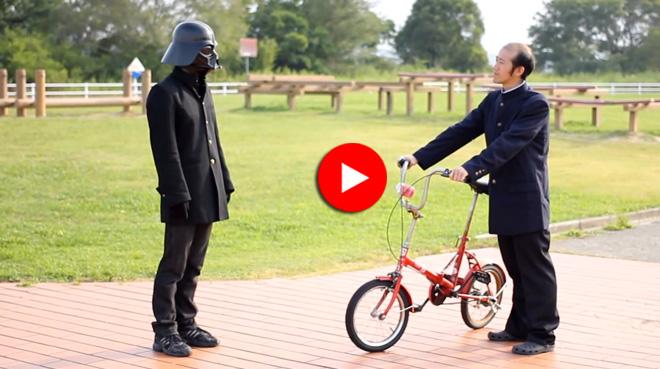 米田くんと依田くん #07 友情バイシクル Vader & Yoda Episode 07