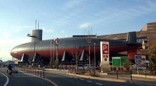 大和ミュージアム(広島県呉市)に行ってみた。Battleship Yamato Museum.