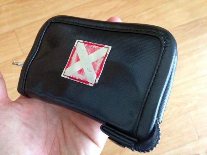 小銭入れを落とした!でも出て来たよ!I lost coin case! But someone picked up and gave to me!