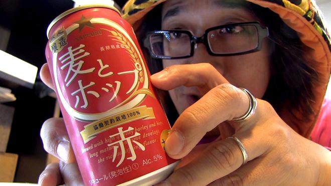 麦とホップの赤だって!?【サッポロ】そりゃ飲んでみるしかなかろうて。