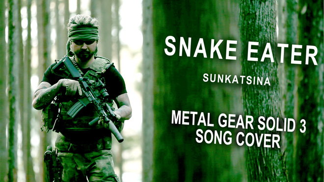 「スネークイーター」MV メタルギアソリッド3の名曲カバー!Snake Eater Music Video is out! METAL GEAR SOLID 3 SONG COVER.