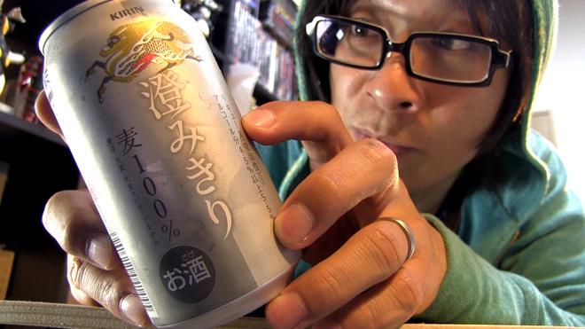 キリン澄みきり【キリンビール】の自信作と見た。BEER KIRIN SUMIKIRI