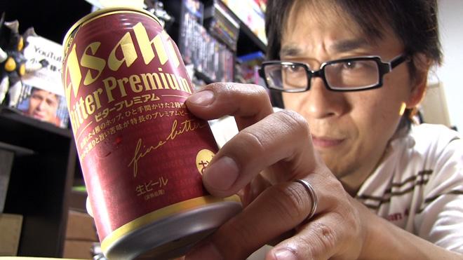 ファミリーマート限定ビールなんだって!【アサヒ】ビタープレミアム BITTER PREMIUM ASAHI BEER
