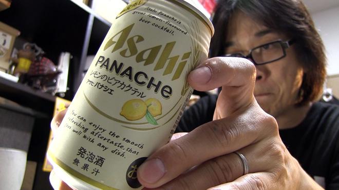 【アサヒ】レモンのビアカクテル「パナシェ」ってさ。BEER ASAHI PANACHE