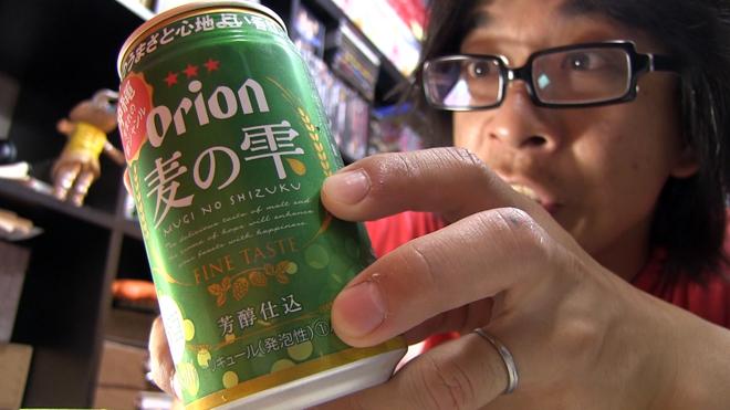 これは美味いぞ!【オリオンビール】麦の雫 BEER Orion Mugi No Shizuku