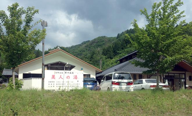 【黒川温泉(兵庫県・朝来市)】大自然に囲まれた良泉、ご当地グルメ鹿カツも食べた!