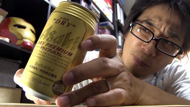 金色のスーパードライ?【アサヒ】ドライプレミアム Asahi Dry Premium BEER