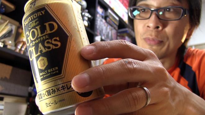 セブンイレブンのPBビールだ。【サントリー】ゴールドクラス BEER Suntory Gold Class.
