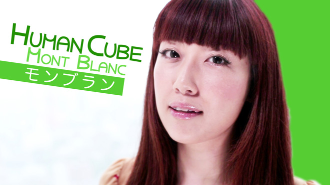 "Human Cube「モンブラン」MV ""mont Blanc"" It was Filming by YouTube Space TOKYO."