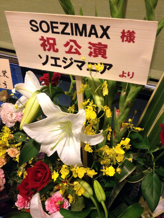 TEAM54プロデュース、トリイホールで大阪公演やったぜぜぜ!