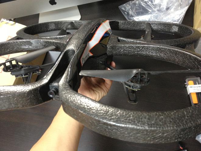 AR Drone 2.0