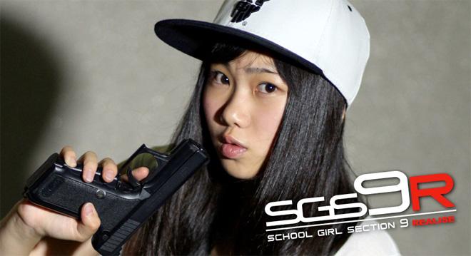 SGS9R