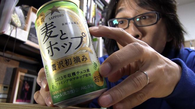 【サッポロ】定番に限定商品が出た!麦とホップ 贅沢初摘み SAPPORO MUGI TO HOP ZEITAKUHATSUTSUMI