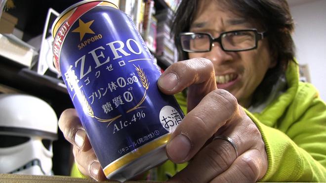 健康志向と味の両立は可能か?【サッポロ】極ZERO SAPPORO GOKU ZERO BEER