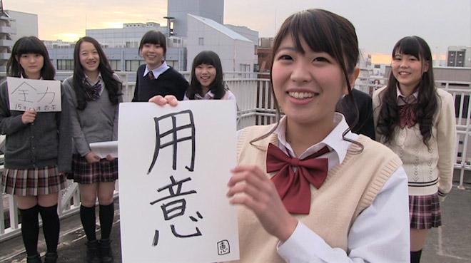 【アイドル育成 #22】女子高生のテーマ?What's the theme of the year?  大阪★春夏秋冬 #22 OSAKA SHUNKASHUTO