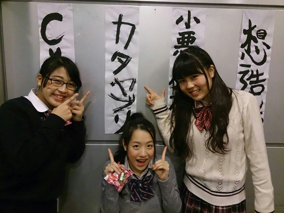 【アイドル育成 #24】カタヤブれ!Be Cool, Let Breakthrough! 大阪★春夏秋冬 #24 OSAKA SHUNKASHUTO