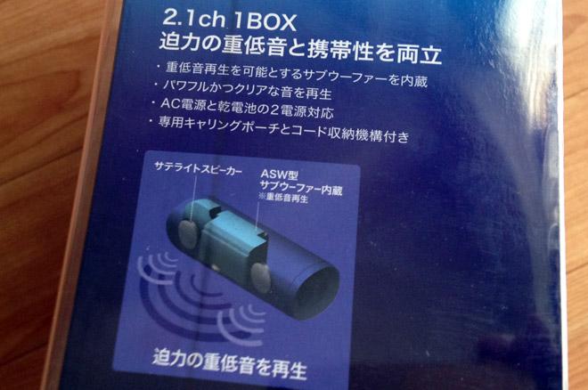 SONY アクティブスピーカーシステム ホワイト SRS-TD60/W