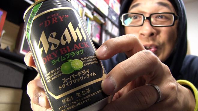 ビアカクテルって美味いのか?【アサヒ】ライムブラック BEER ASAHI LIME BLACK