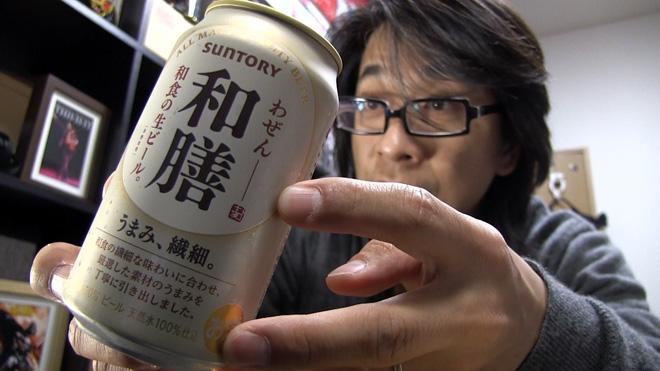 繊細な味で和食ビールを作った?【サントリー】和膳 SUNTORY WAZEN BEER