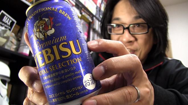 これは美味い!【ヱビス】新製品ロイヤルセレクション YEBISU ROYAL SELECTION BEER