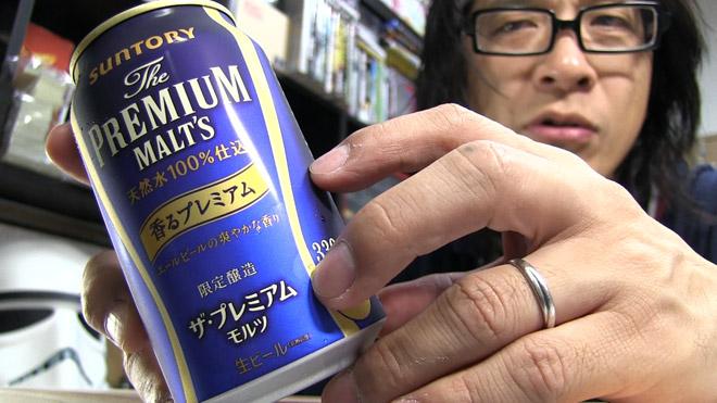 青いパッケージが新鮮。【サントリー】プレミアムモルツ 香るプレミアム SUNTORY PREMIUM MALTS KAORU PREMIUM BEER