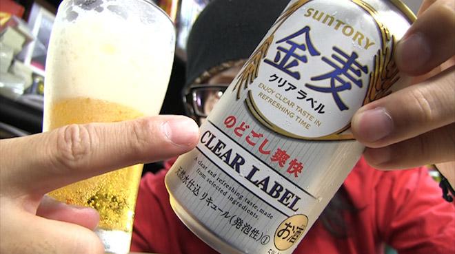 定番商品と比べられる宿命?【サントリー】金麦クリアラベル SUNTORY CLEAR LABEL BEER